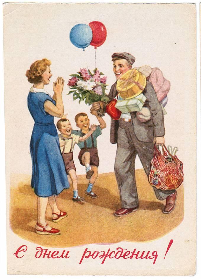 Поздравление отцу семейства с днем рождения