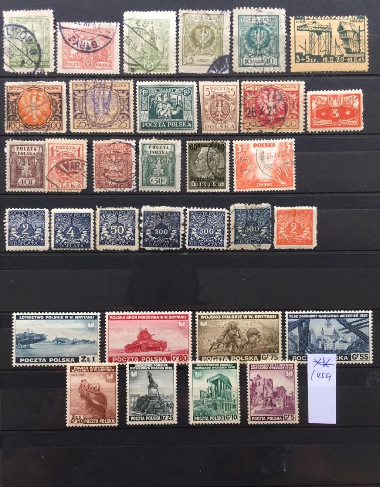 зебра жалюзи наборы марок фото наших