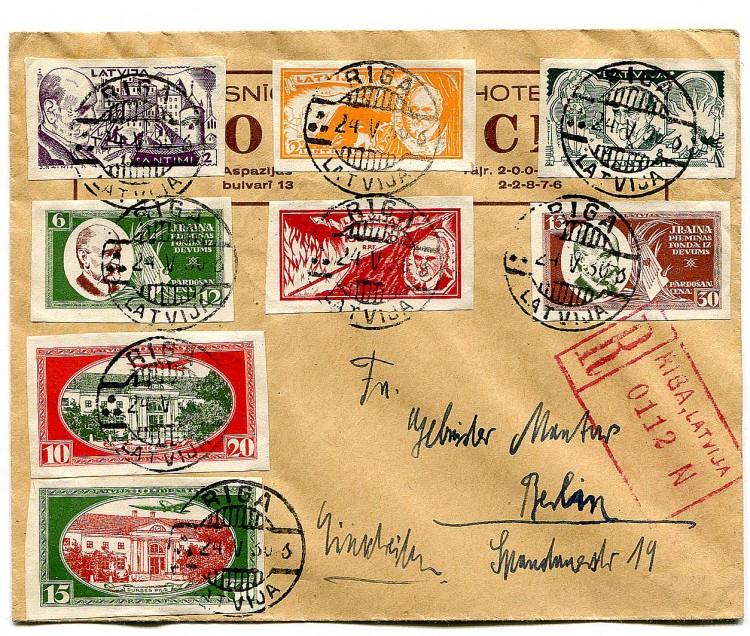 Дню дня, какие марки для отправки открытки за границу