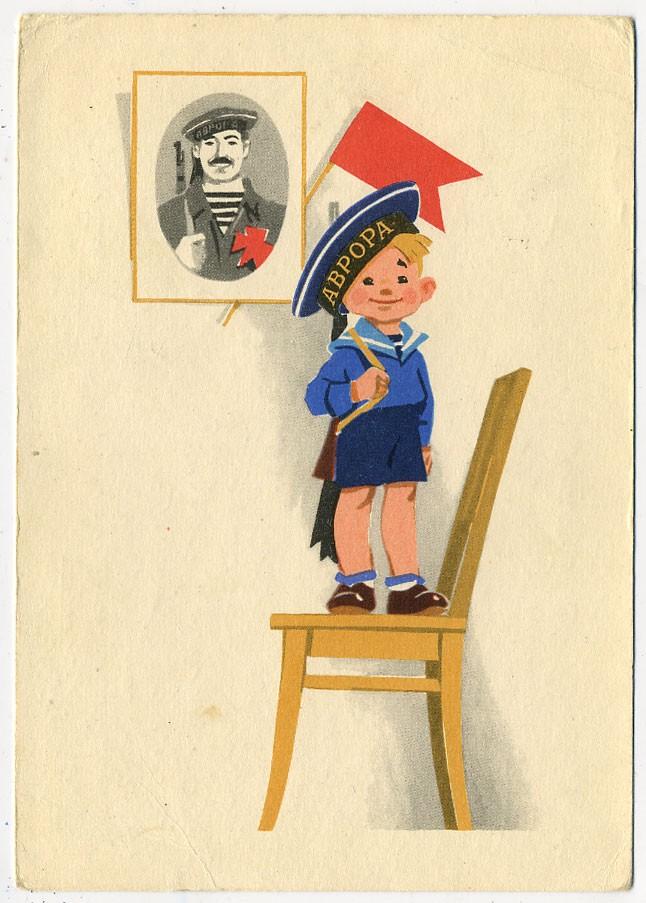 Ссср открытки для мальчика, день