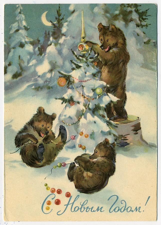 Знаменитый художник советских открыток, день гаи