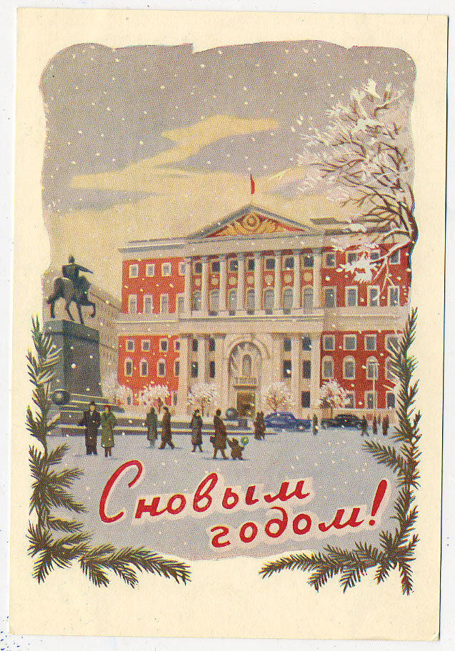 Почтовые открытки 40-х