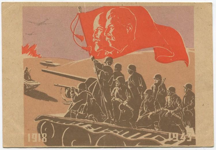 Музыкальные военные открытки