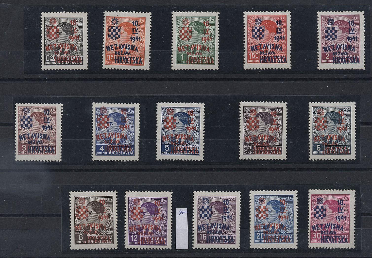 Магазин открыток марки по номиналу, сам