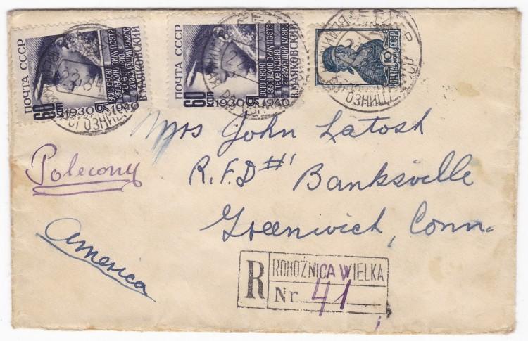 Открытки на письмо, открытка