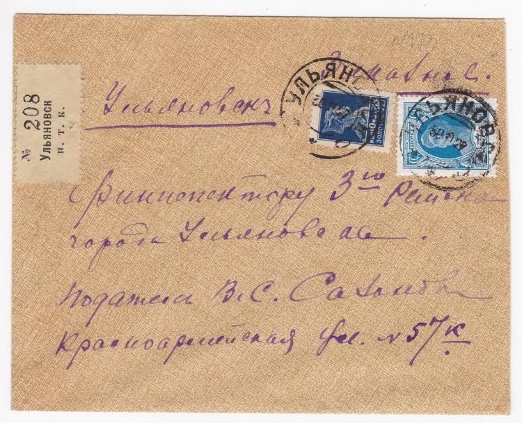 Письмо открытка страны, февраля картинки для