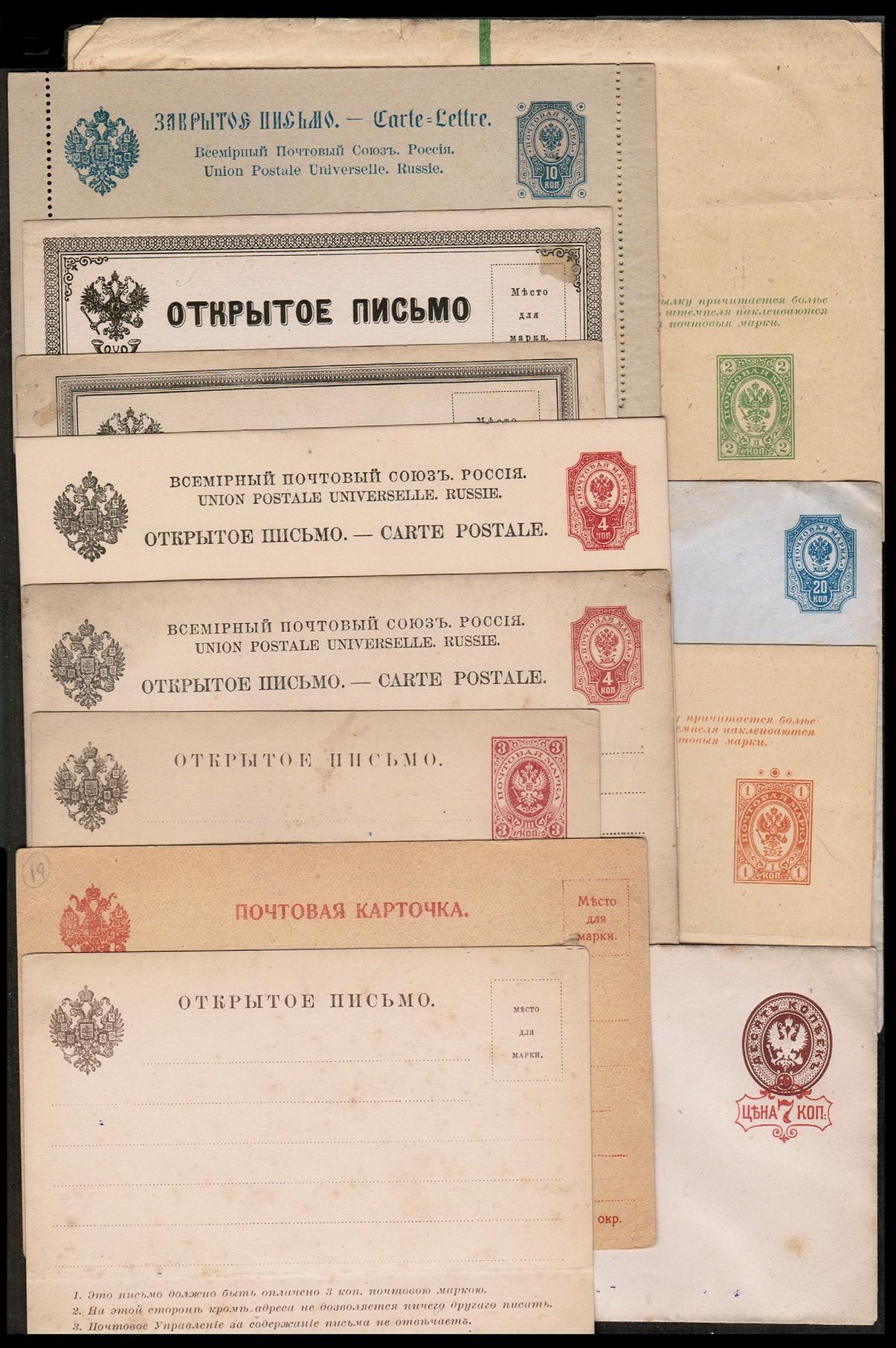 Каталог открыток всемирного почтового союза