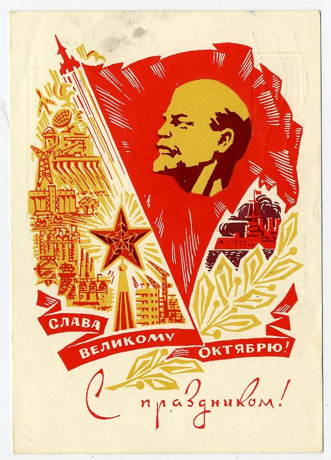 День рождения, открытка слава с праздником