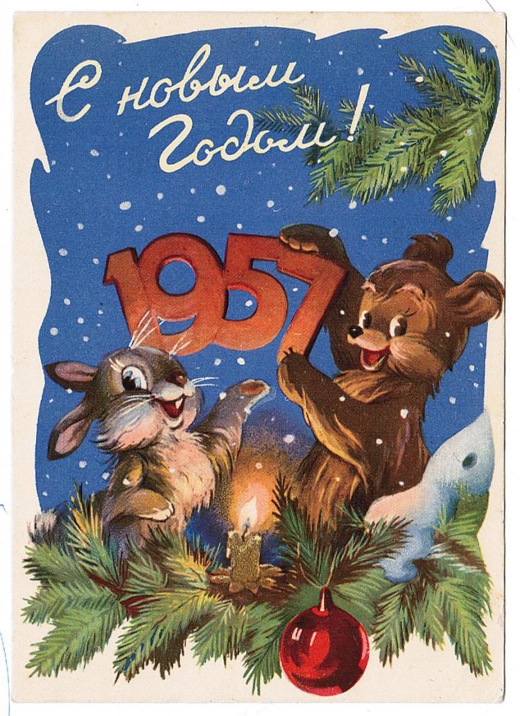 Старые новогодние картинки 50-60-х годов с наступающим новым годом
