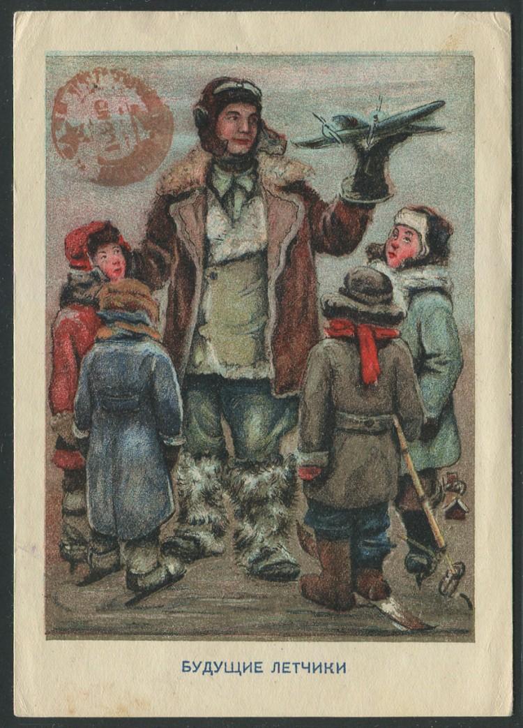Летчики открытки, днем рождения папе