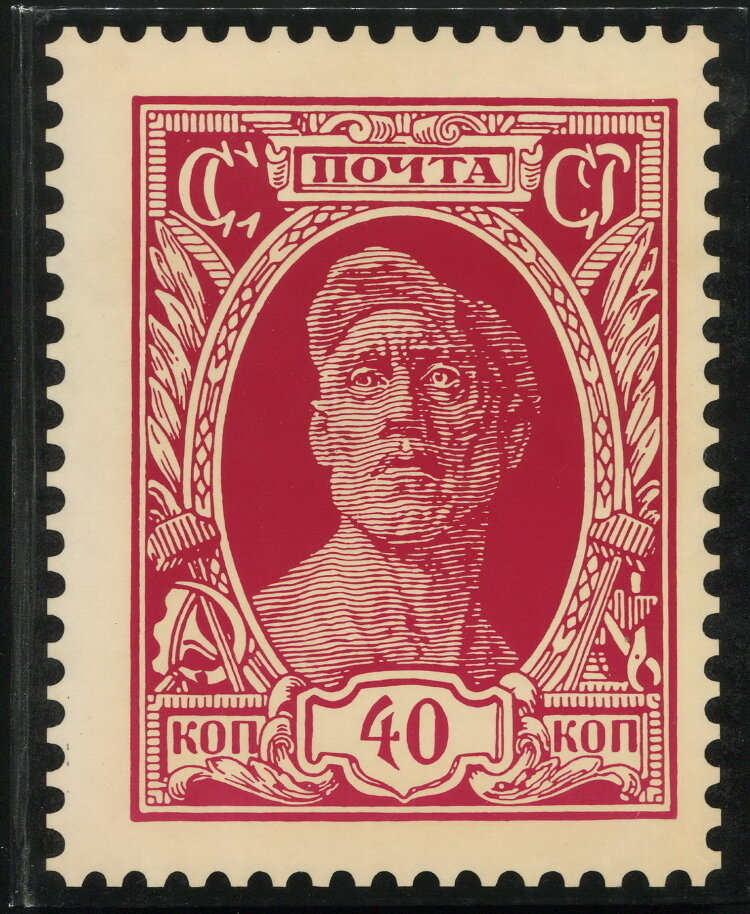 информация о почтовой марке по фото игрушкой